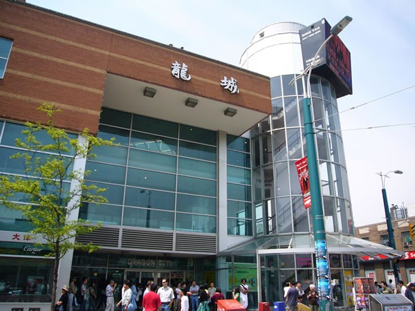 Dragon City mall exterior