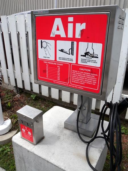 air_pump_1