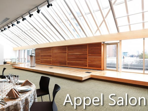 appel salon