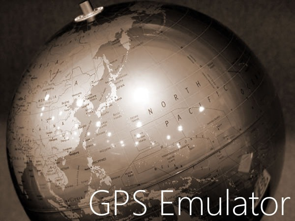 GPS Emulator: Photo of a globe
