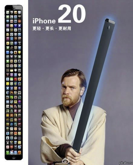 Obi-Wan Kenobi (the Ewan MccGregor version) wielding a very long iPhone like a lightsbaer
