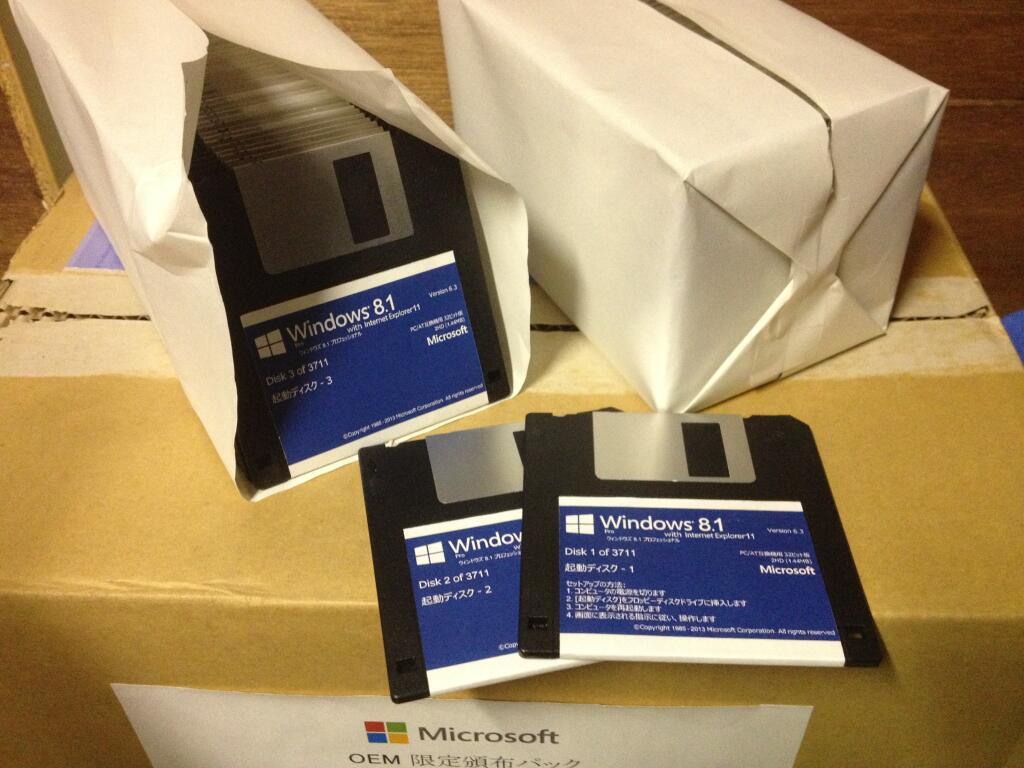 windows 8.1 floppies