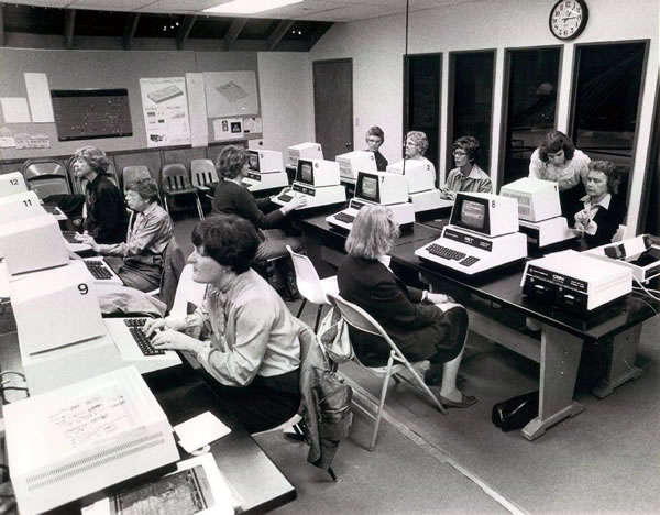 80s computer lab