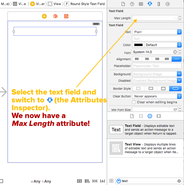 enhanced text field and attributes inspector