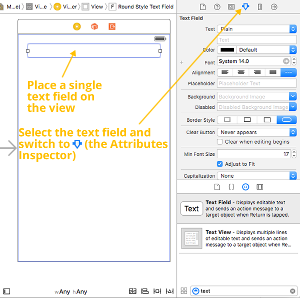 plain-text-field-and-attributes-inspector
